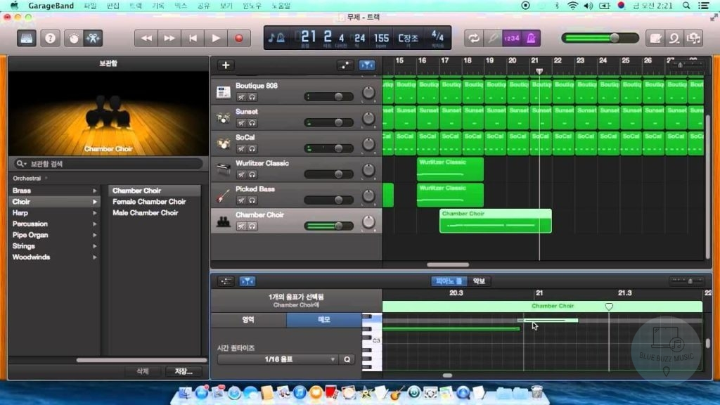 GarageBand - best beatmaking software to download for free for ios and macos