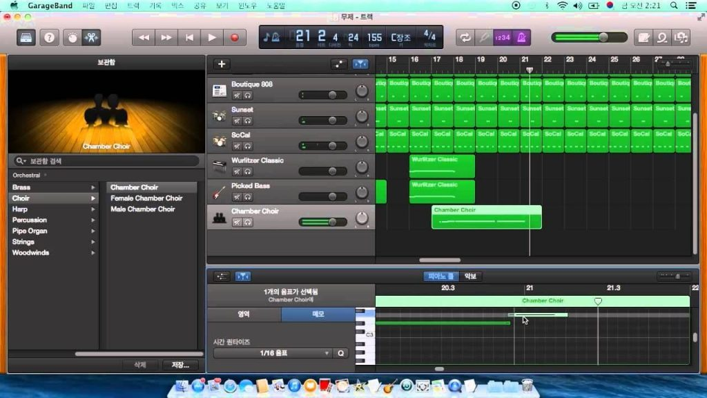Is garage band best daw for beginners - find out!